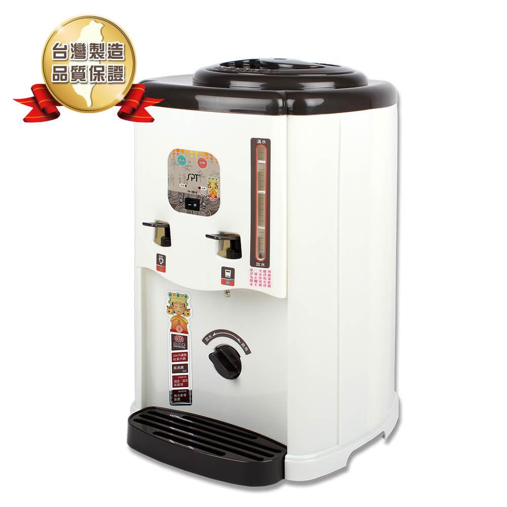 省錢大作戰★尚朋堂全開水溫熱開飲機SB-8800