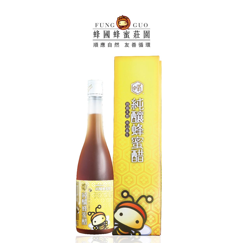 蜂國-純釀蜂蜜醋