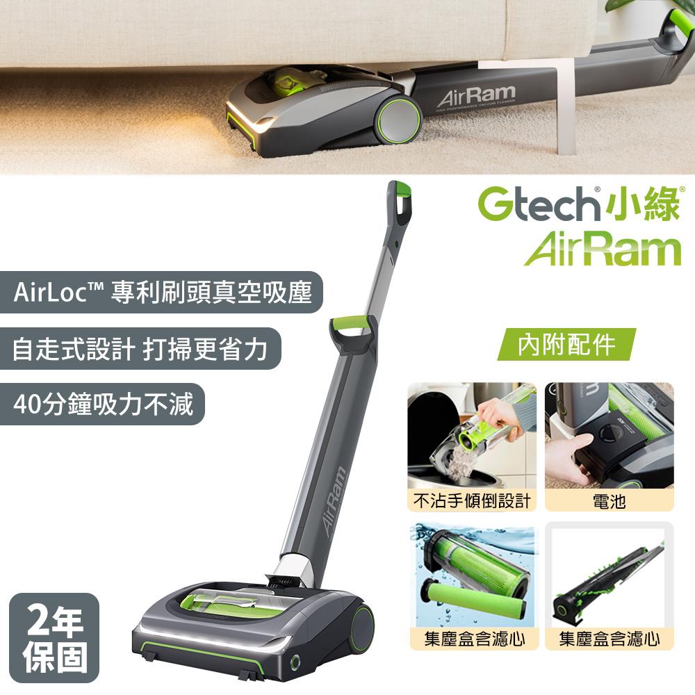 英國 Gtech 小綠 AirRam 第二代長效無線吸力不衰弱吸塵器