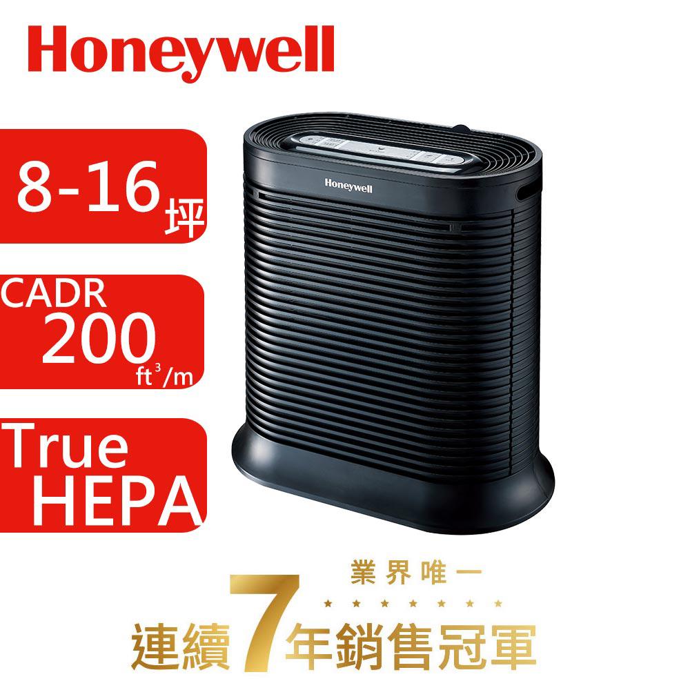Honeywell 抗敏系列空氣清淨機 HPA-202APTW