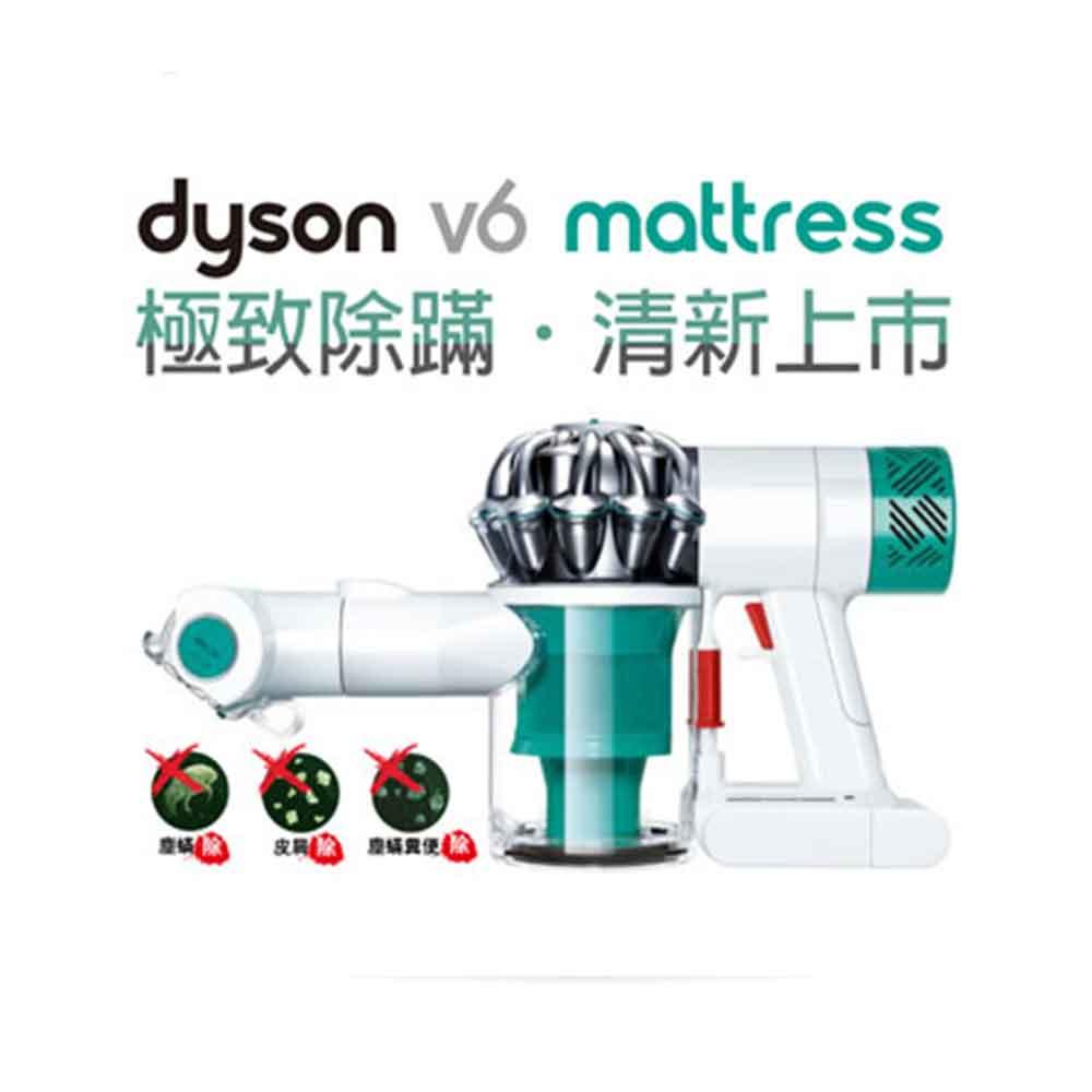 Dyson V6 mattress HH08 无线除尘螨机