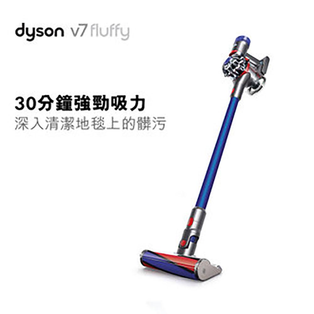 Dyson V7 Fluffy SV11 无线吸尘器(蓝)*限时加赠Dyson礼券2000元