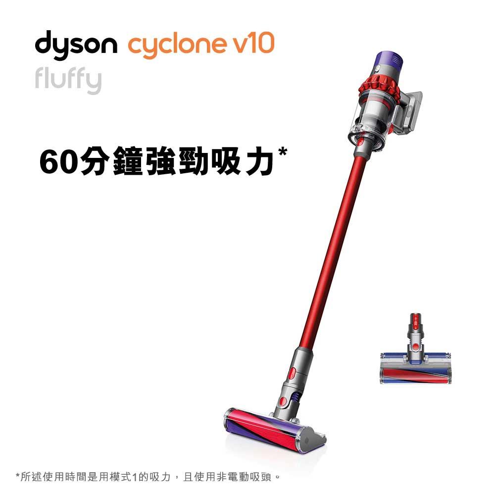 Dyson Cyclone V10 Fluffy SV12无线吸尘器(红)
