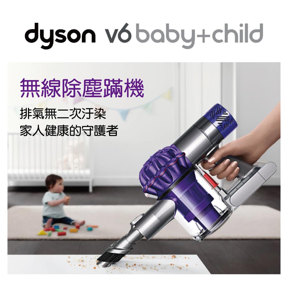 加购AM07风扇只要$9999~ Dyson V6 Baby+Child 无线除尘螨机-紫色