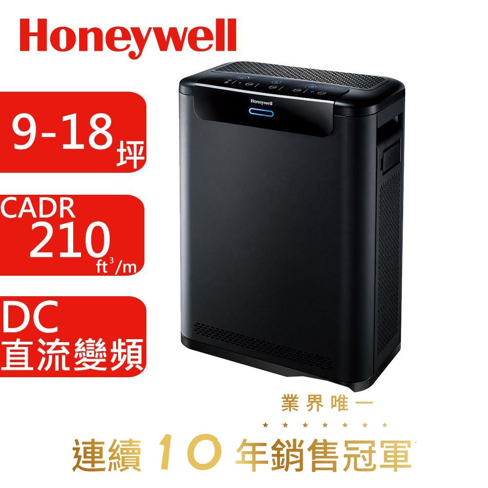 美國Honeywell 超智能抗菌空氣清淨機HPA600BTW