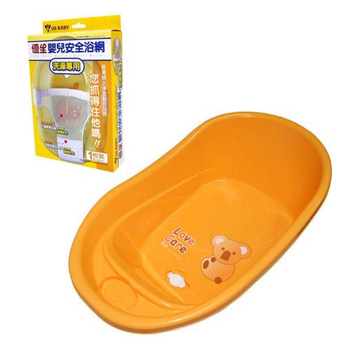優生嬰兒浴網+喜多浴盆(小)