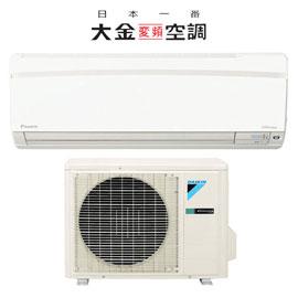 送大金☆大金8-10坪標準型1對1冷氣RK/FTK50JVLT