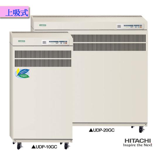 日立上吸式商用空氣清靜機(滾輪式)UDP-20GC