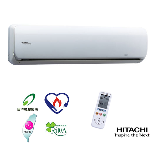 【冷氣】HITACHI RAC-22NB