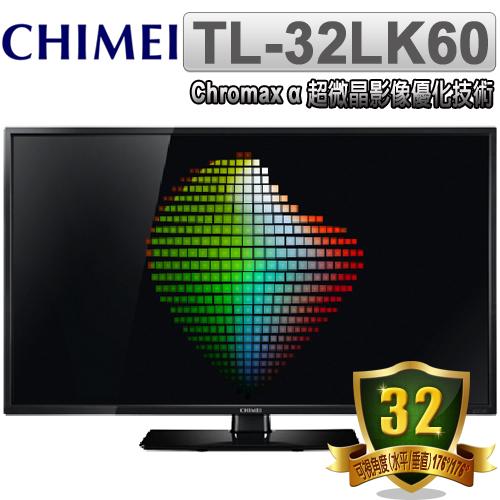 奇美CHIMEI 32型多媒體液晶顯示器+視訊盒(TL-32LK60)