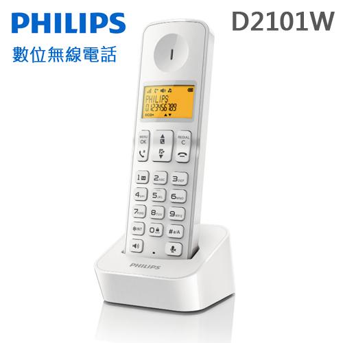 【無線電話】PHILIPS D2101W