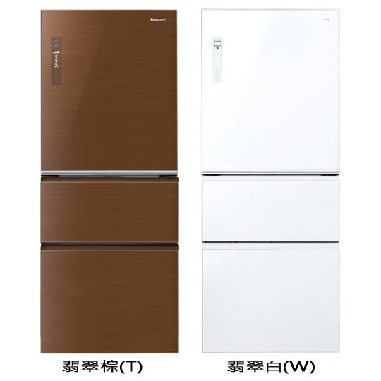 【電冰箱】Panasonic NR-C508NHG