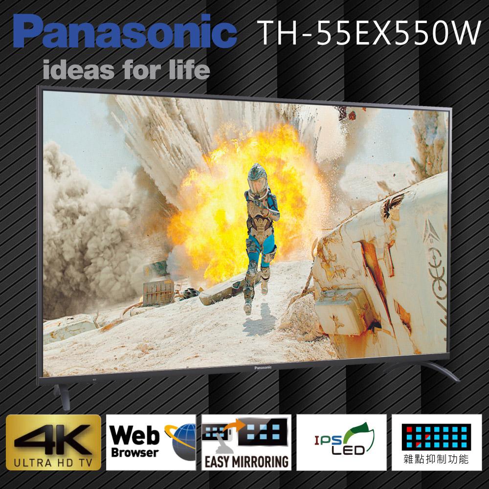 国际 55吋4K联网显示器+视讯盒(TH-55EX550W)*送三洋立扇+行动电源+抗UV伞(原厂送完为止!)