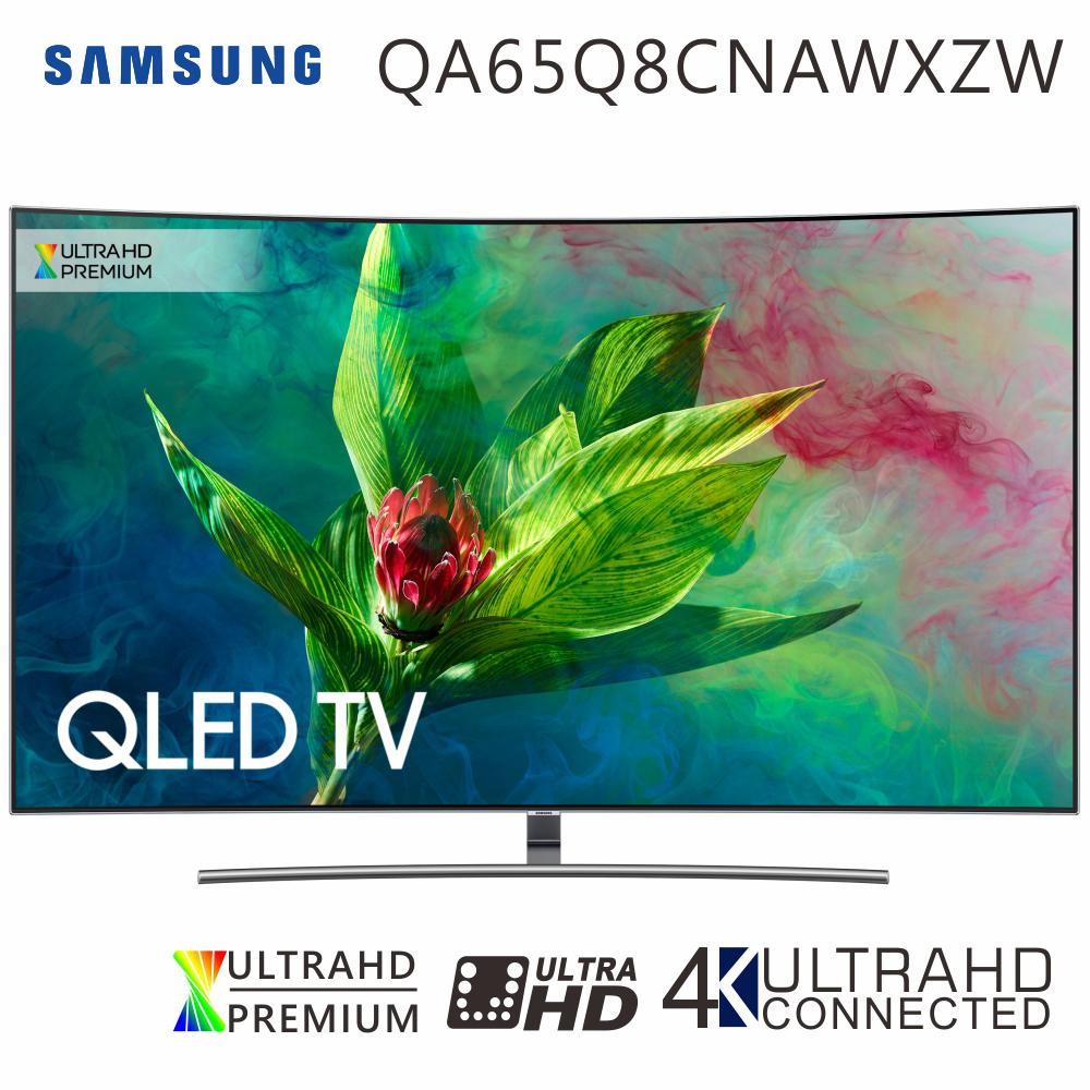 SAMSUNG三星 65吋 4K QLED曲面量子联网液晶电视(QA65Q8CNAWXZW)*送基本安装+伊莱克斯净螨吸尘器ZB3233B
