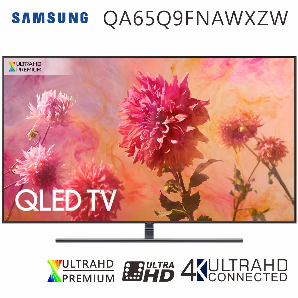 三星 65吋 4K QLED量子联网液晶电视(QA65Q9FN)*送基本安装+伊莱克斯净螨吸尘器+海尔无线蓝牙声霸