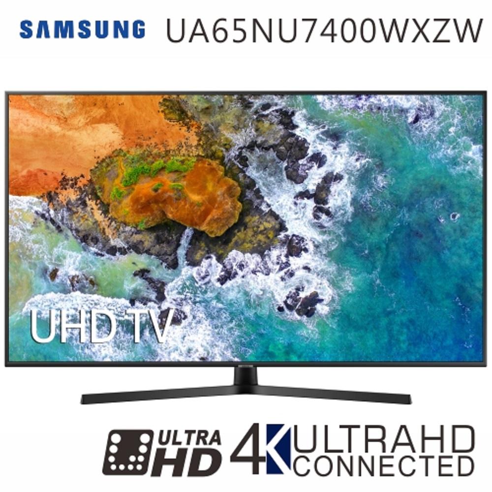SAMSUNG三星 65吋 4K Smart连网液晶电视(UA65NU7400WXZW)*送基本安装+国际牌14吋极静型风扇F-H14EXD