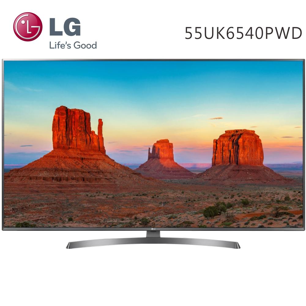 LG樂金 55吋 4K IPS連網液晶電視(55UK6540PWD)