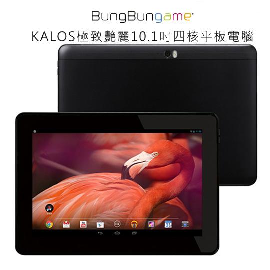 【BungBungame】KALOS極致10.1吋四核平板電腦