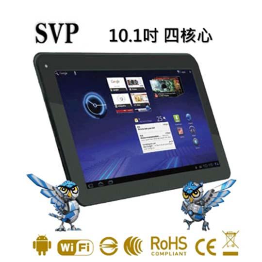 【SVP】10.1吋四核心平板電腦(TPC1012)