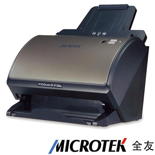 【Microtek 全友】ArtixScan DI 3130c高速商用文件掃描器