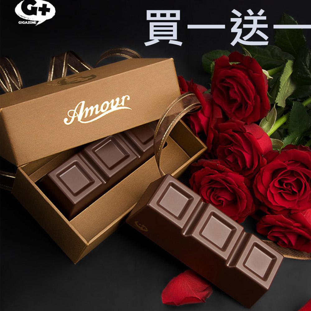 【G+技嘉】巧克力造型行動電源(Amour)