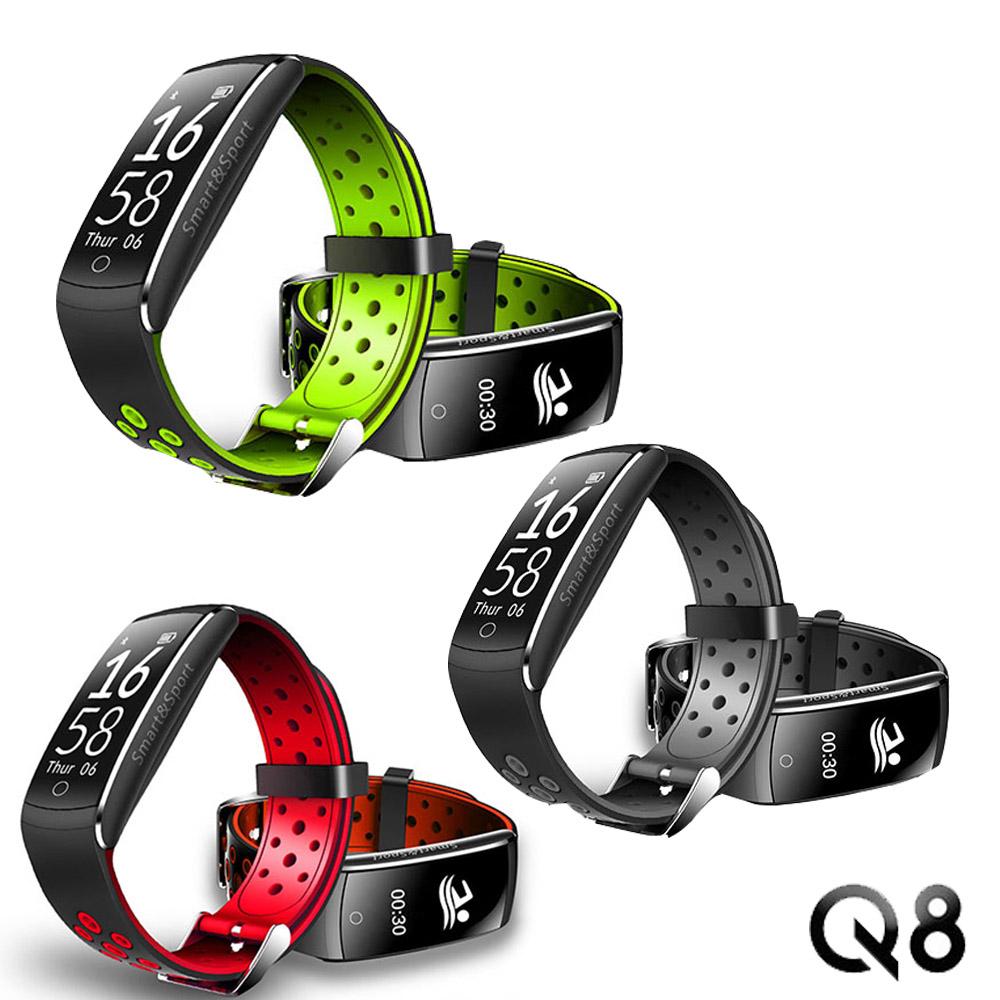 【 长江】Q8 运动防水触控心率手环