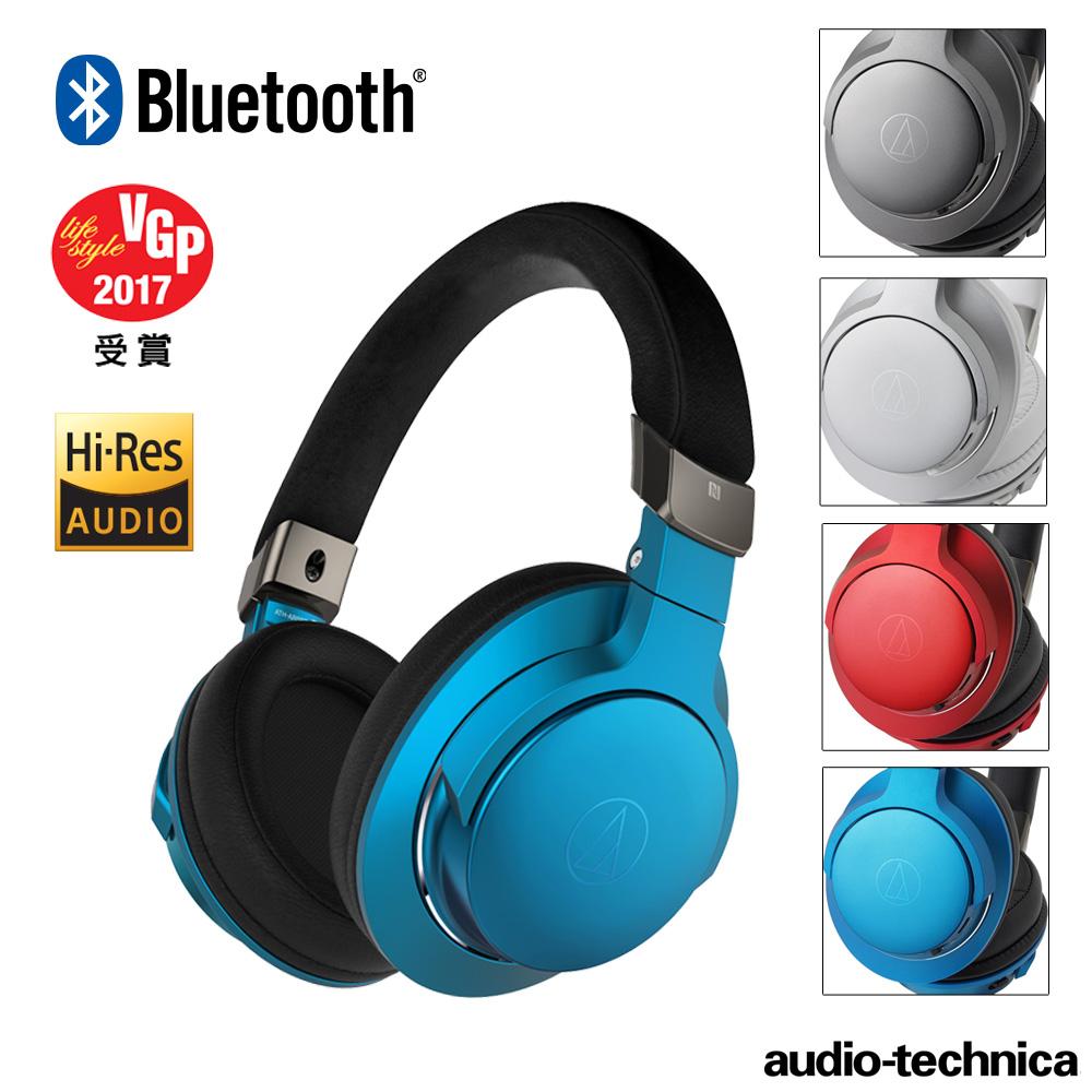 ATH-AR5BT 蓝牙无线耳罩式耳机