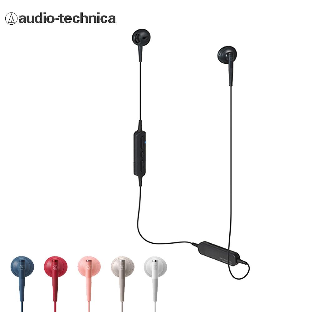 铁三角 ATH-C200BT 无线蓝芽耳塞式耳机