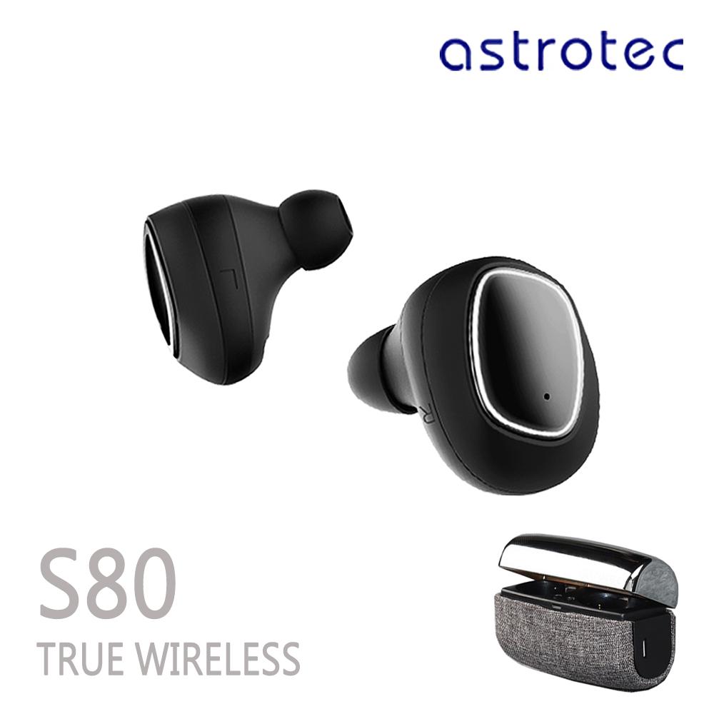 ASTROTEC S80 可觸控式真無線藍牙耳機-【送無線充電盤】