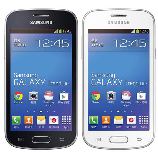 Samsung Galaxy Trend Lite(S7390) 輕潮機