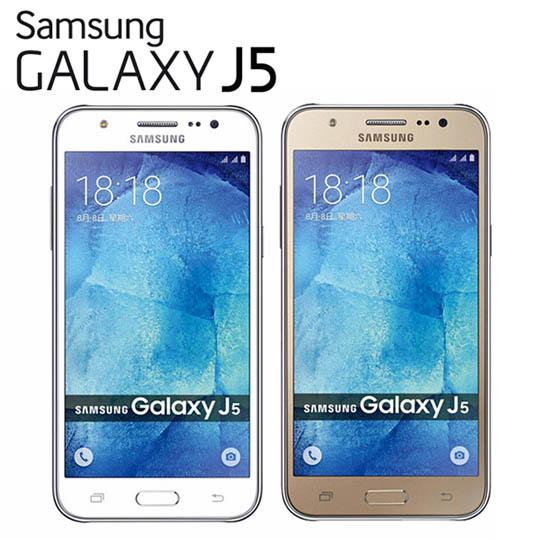 Samsung Galaxy J5 四核心5吋雙卡4G LTE全頻智慧機