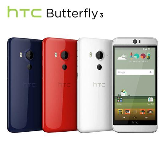 HTC Butterfly 3 防水5.2吋4G LTE全頻蝴蝶機三代(3G/32G版)※送手機保護套※