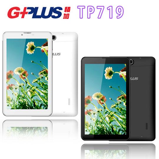 GPLUS TP719 四核心7吋4G LTE全頻雙卡手機平板※贈側掀皮套+內附保貼※