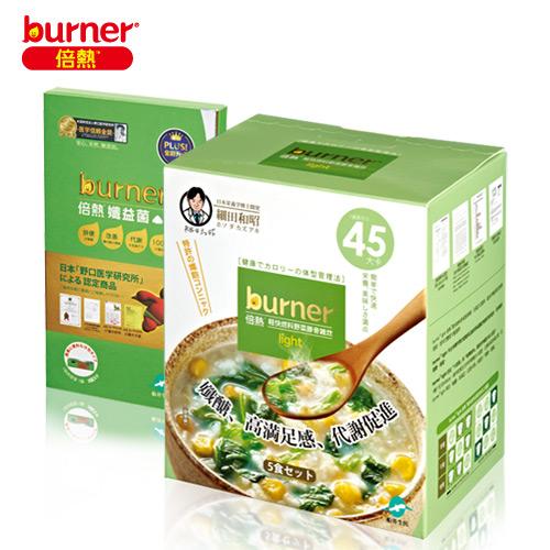 【burner倍熱】野菜豚骨輕快粥益菌加碼組