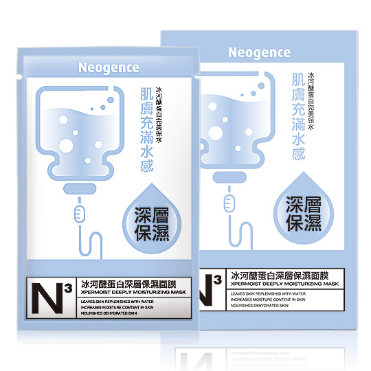 Neogence 冰河醣蛋白深層保濕面膜10片/盒