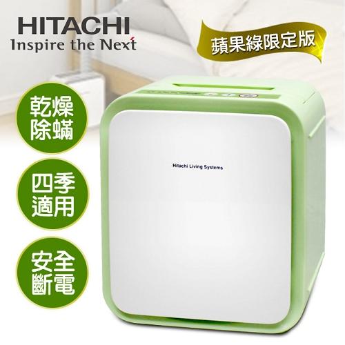【日立HITACHI】微電腦四季烘被機。蘋果綠限定版/HFKSD1T_G價格