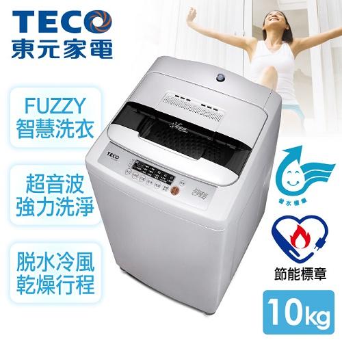 【東元TECO】10kg晶鑽內槽超音波單槽洗衣機/W1028UN
