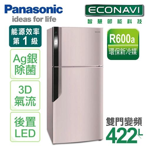 【電冰箱】Panasonic NR-B426-GV