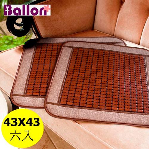 【Ballon】驅蚊碳化麻將竹餐椅墊43x43-咖6入