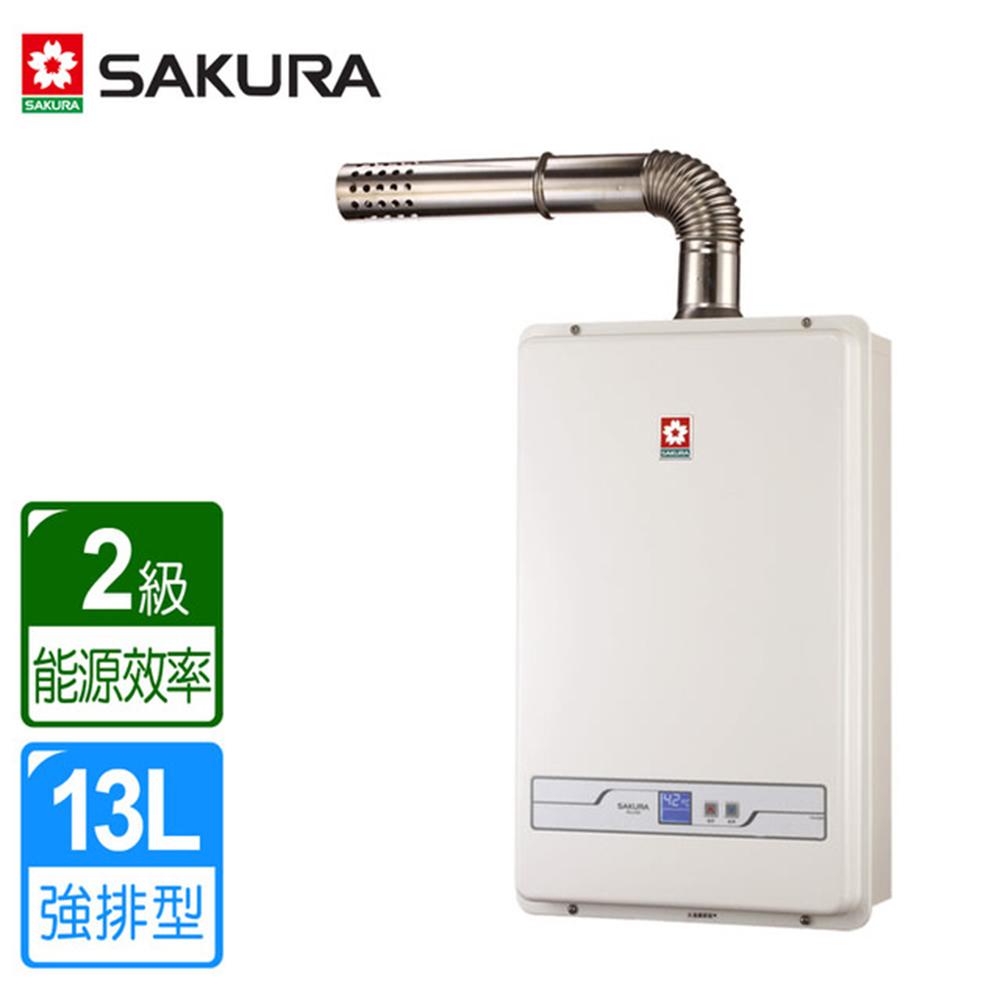 。限北北基配送。【櫻花牌】13L數位恆溫強制排氣熱水器/SH-1335_LPG(桶裝瓦斯)
