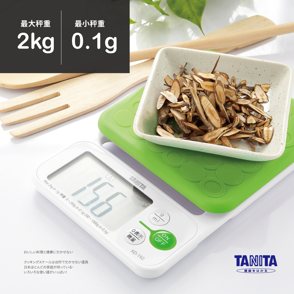 日本TANITA微量電子料理秤KD-192【公司貨】-檸檬綠