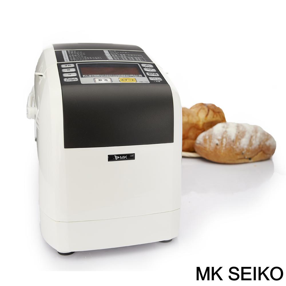 日本精工MK SEIKO數位全自動製麵包機HBK-150T- 贈四