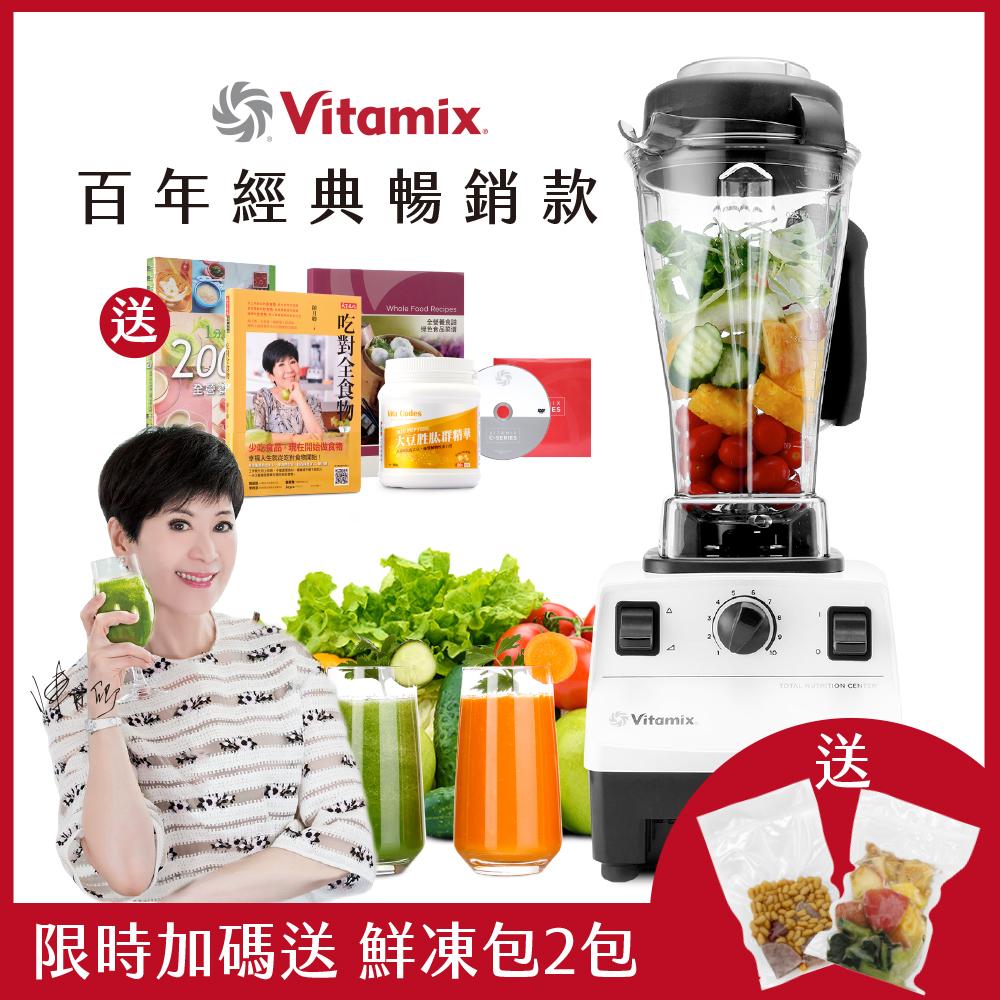 美國Vita-Mix TNC5200 全營養調理機(精進型)-公司貨-黑-送大豆胜太等13禮