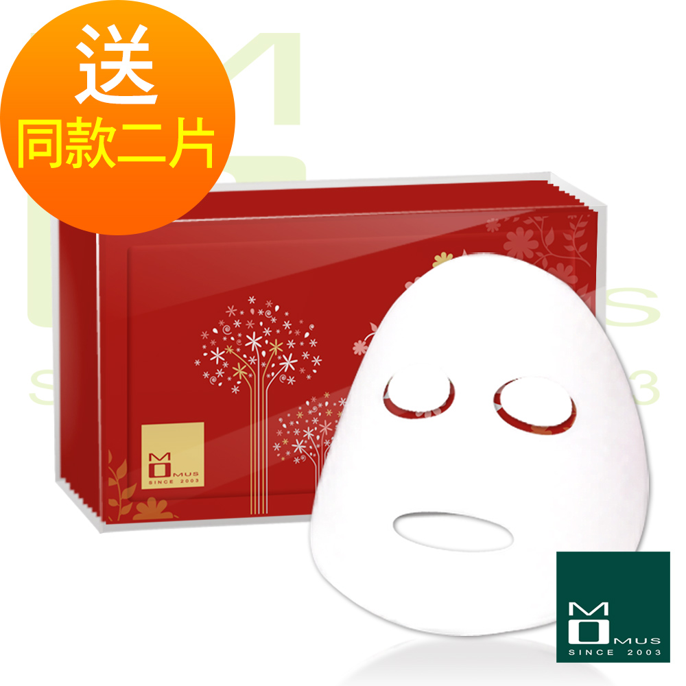 MOMUS 傳明酸極限美白面膜-單盒裝