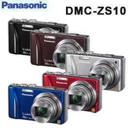 Panasonic DMC-ZS10 超廣角觸控螢幕GPS相機﹝中文平輸﹞
