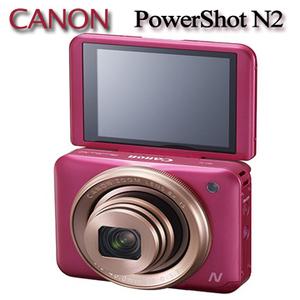 【★送原廠相機套+好禮】Canon PowerShot N2 自拍神器 粉餅機【公司貨】