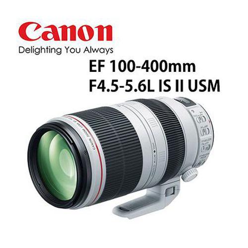 【★送77mm保護鏡+吹球清潔組】Canon EF 100-400mm F4.5-5.6L IS II USM (平輸)