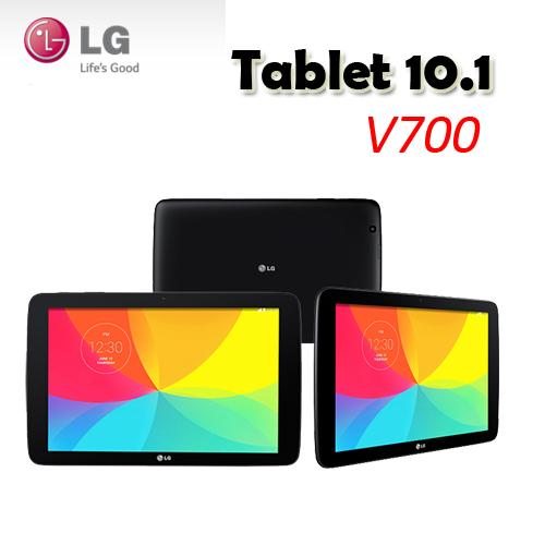 【贈16G記憶卡+原廠質感套+保貼+電容筆】LG G Tablet V700 10.1吋四核平板電腦