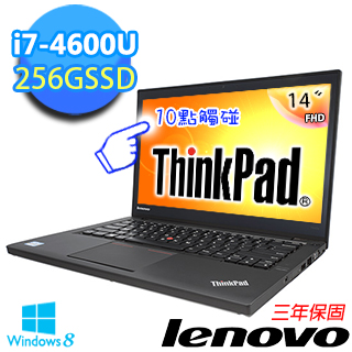 【ThinkPad】T440s 14吋 i7-4600U NV1G獨顯 Win8專業版觸控筆電 (20AQA01GTW)【贈原廠電腦包】
