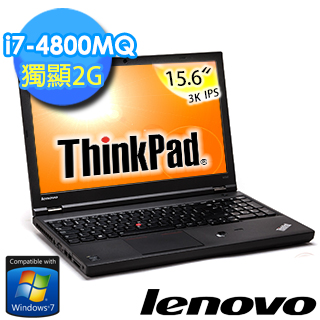 【ThinkPad】W540 20BGA01MTW 頂尖商務筆電 (i7-4800MQ/16G/1TB+16G MSATA/2G獨顯/Win7 Pro)